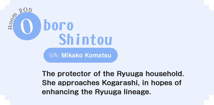 The protector of the Ryuuga household.She approaches Kogarashi, in hopes of enhancing the Ryuuga lineage